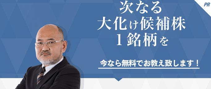 shinsei - SDGs関連銘柄(ESG投資・サステナブル投資関連株)